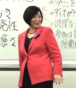 下平久美子先生