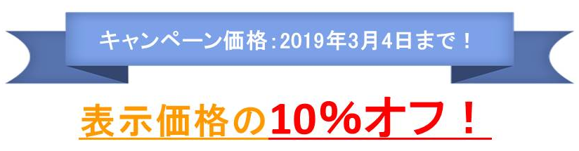 WEB10%
