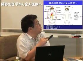 講演中の芦原睦先生
