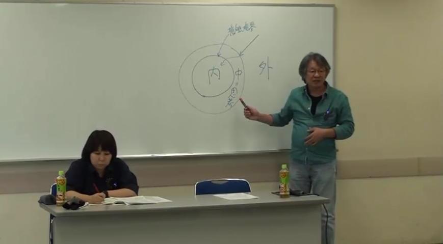 岡田「考えていることと感じていること、区別できてない人が多いです」