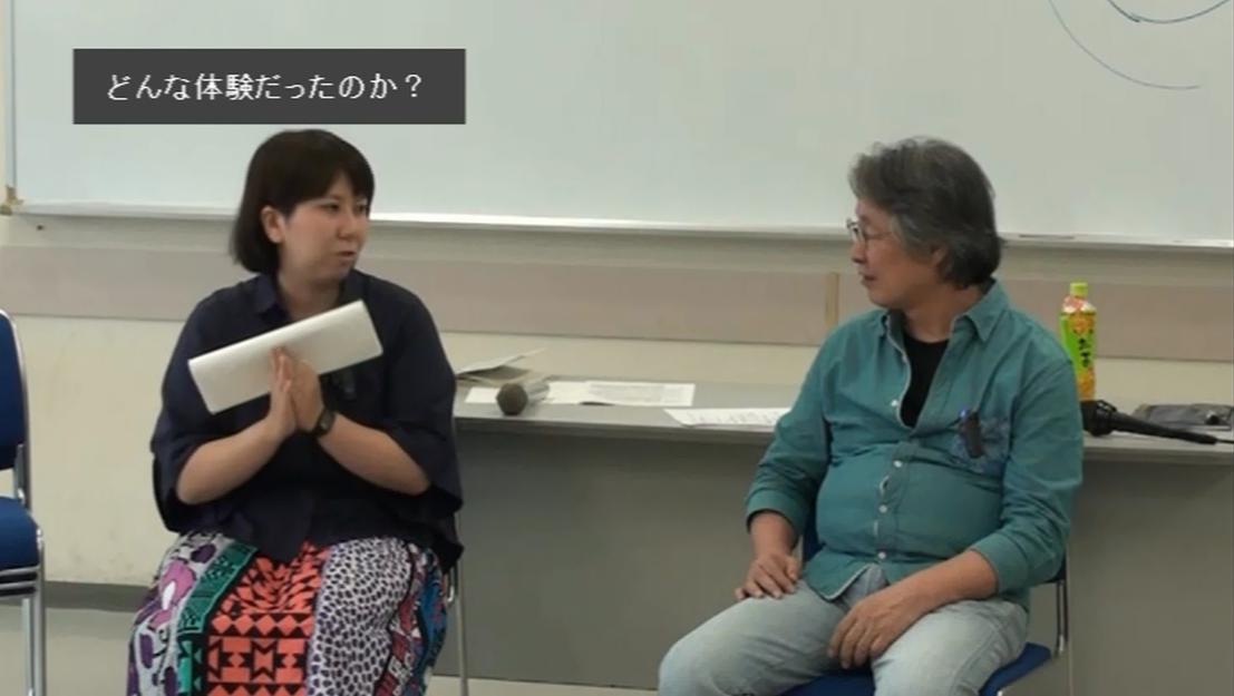 岡田「お母さんのためのあなたでいてね、みたいな?」田房「そうですね・・・」