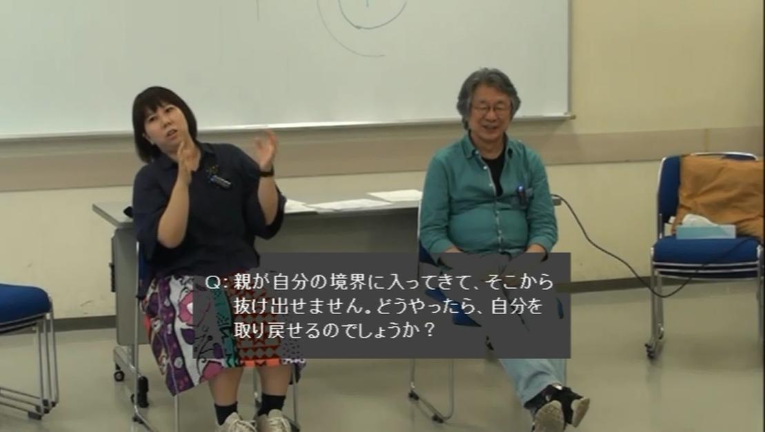 田房「ウチの母は分かりやすくて目の前でサンバ踊ってるみたいで・・・」