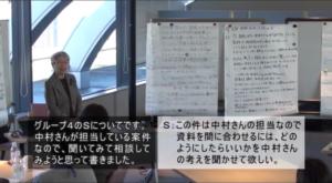 グループで作ったDESCのセリフに平木先生がコメント