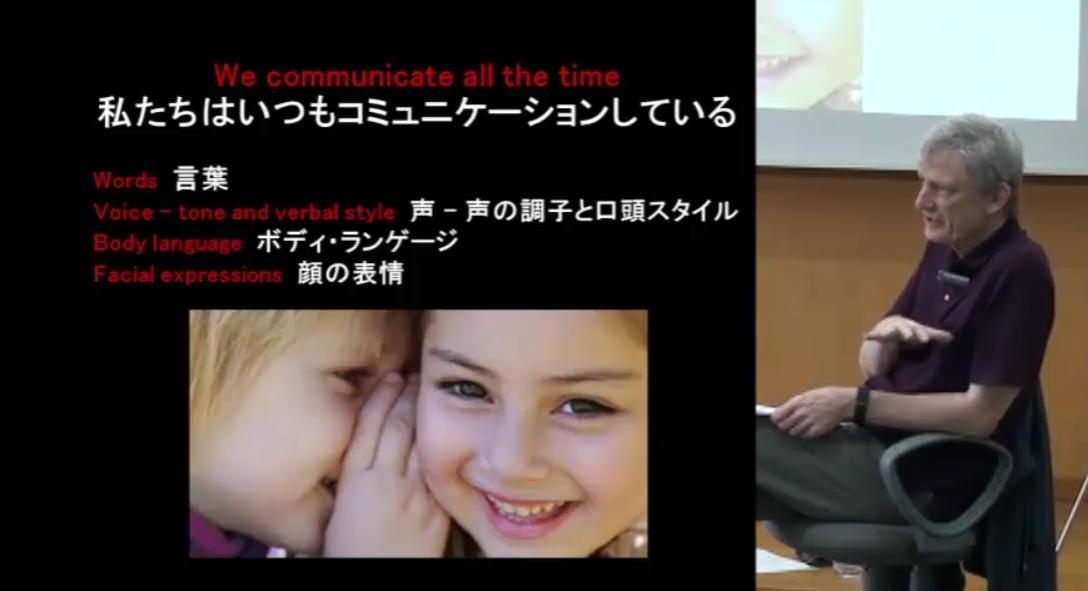 コミュニケーションの5つのチャンネル
