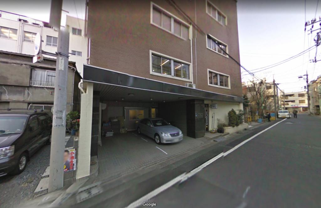 takagiwa