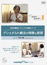 DVD1014mni
