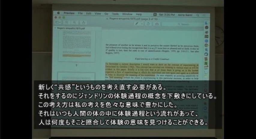 日本における傾聴の誤解を解消する--本DVDの核心