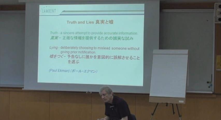 嘘を見破るのが難しい理由は、「私たちは真実を知りたくないから」というのが一つ
