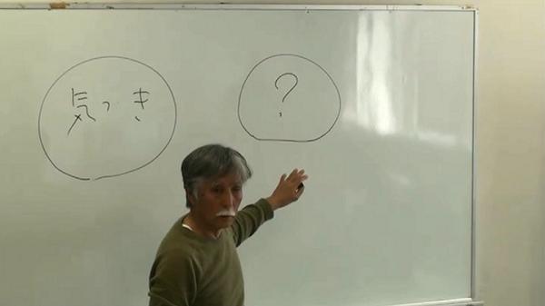 カウンセラーや講師が指示をしないからエンプティチェアは効果がある。