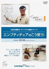 DVD1001mini