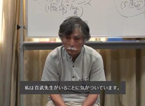 """「どっかに""""百武先生""""って書いてあった?」目に見えるもの<だけ>に気づいていく。"""