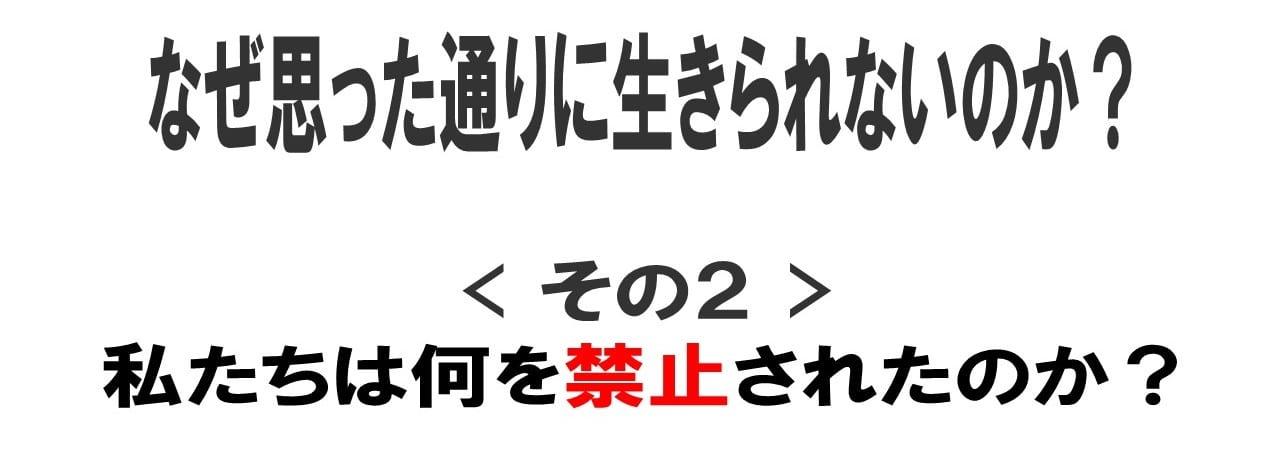 繁田タイトル2コピー