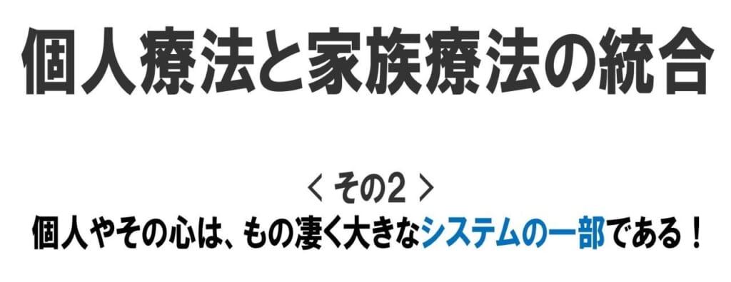 平木タイトル02