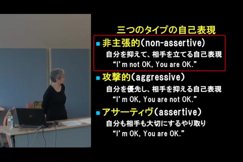 asatsutaeru3_Moment