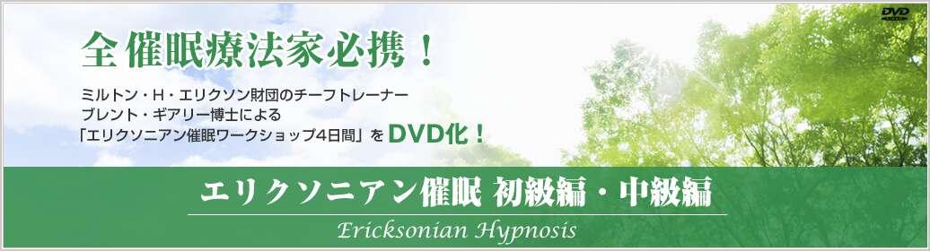 dvd1002_top-1