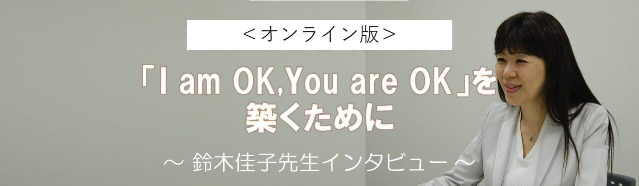 鈴木看板01