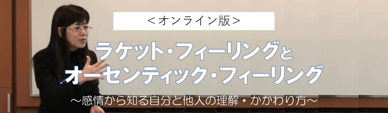 鈴木先生看板01