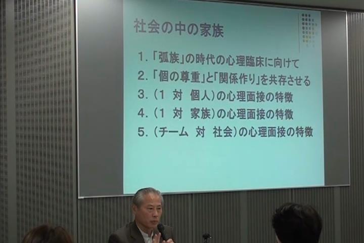 日本で使われる家族療法は見かけ上直輸入の「家族療法」と違う