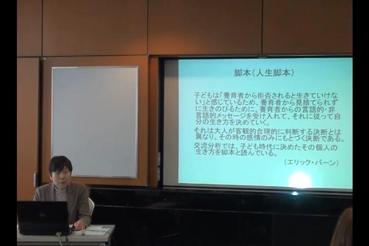 kokospe201308_seminar_04 (時間 0_04_11;03)