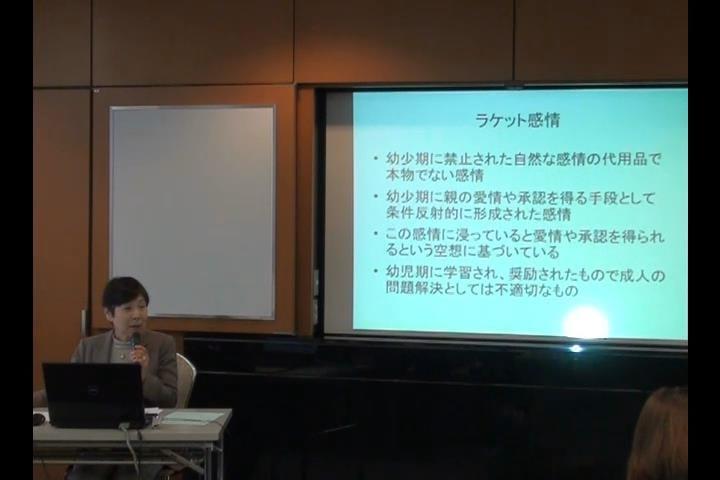 kokospe201308_seminar_06 (時間 0_01_42;02)