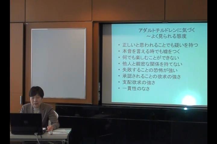 kokospe201307_seminar_05dig (時間 0_18_59;22)
