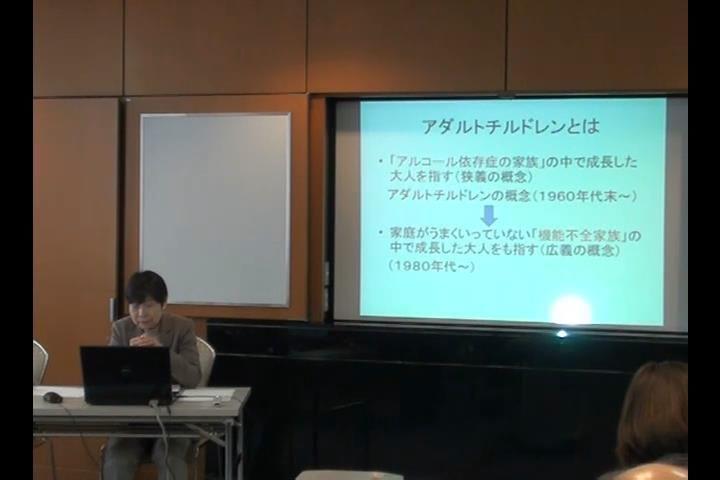kokospe201307_seminar_02 (時間 0_01_31;11)