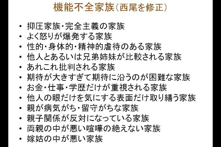 kokospe201307_seminar_03 (時間 0_04_36;19)