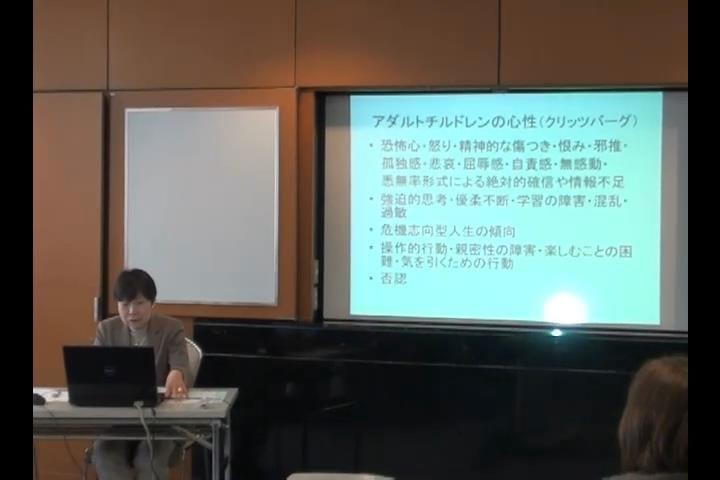 kokospe201307_seminar_04 (時間 0_03_06;05)