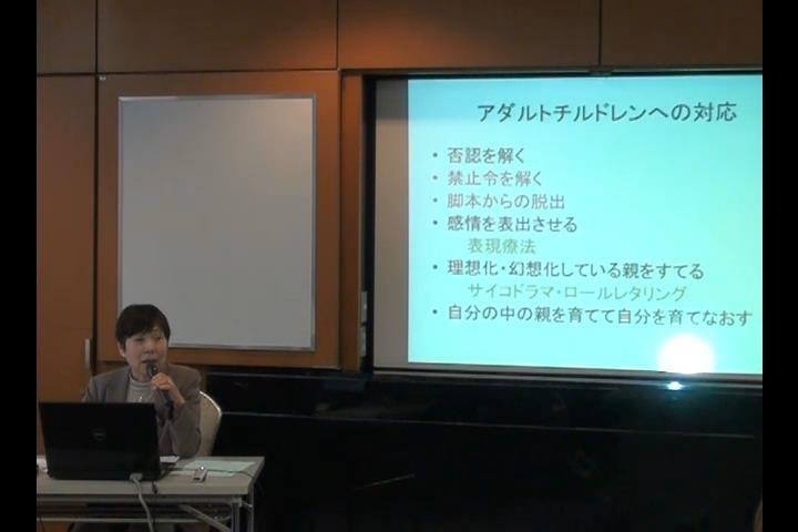 kokospe201308_seminar_08 (時間 0_14_25;09)