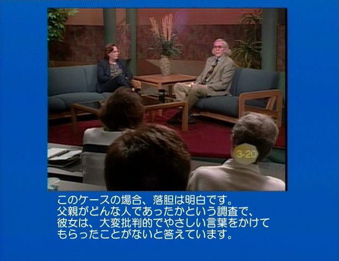 dvd9901gazou4