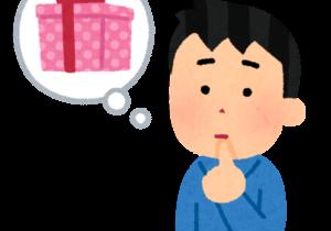 present_hoshii_man