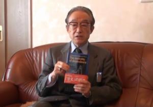 土居健郎著『甘えの構造』英語版を手に